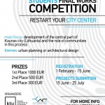 Study_kafe_competition_2016-1